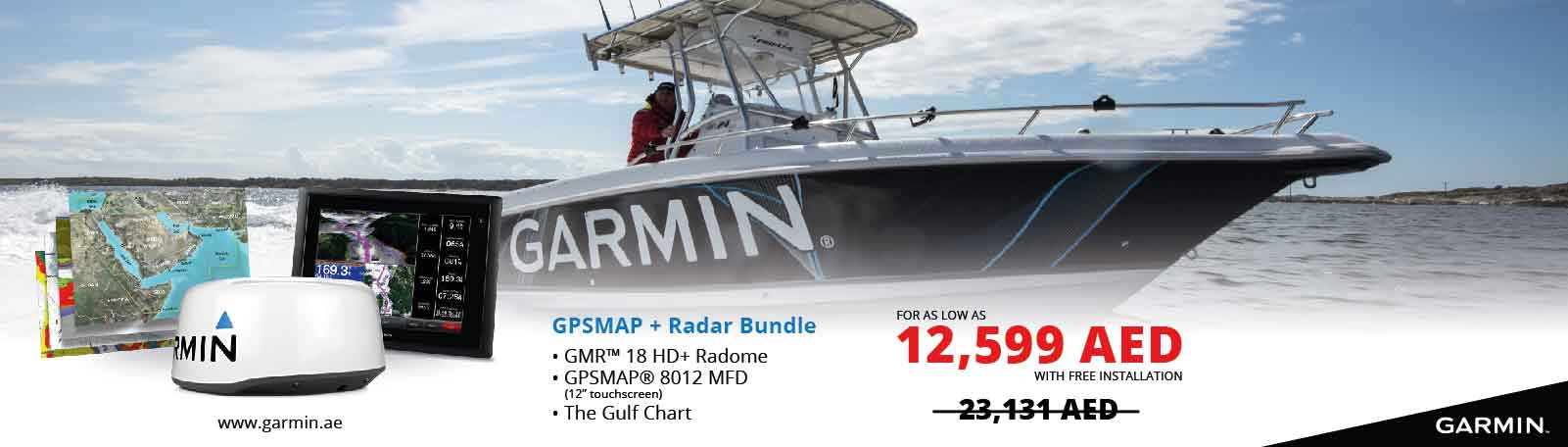 GPSMAP and Radar Bundle